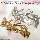 [speed 配] white / yellow gold (K18WG/YG) design ring (ivy / heart / clover)