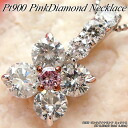 Platinum (Pt900) pink diamond necklace (0.03 ct / rare stone / Ruston/flower / flower)