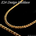 Solid gold (K24) design Necklace (7.5 g space 42 cm / length, back and forth)