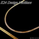 Solid gold (K24) design Necklace (approximately 3.8 g back and forth / length 42 cm)