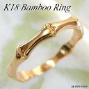 [Speed distribution, yellow (18yg) design ring (bamboo / bamboo / bullion / Super-Luxe)