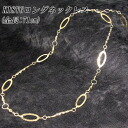 K18 long necklace Yellow Gold 2-way (length 71 cm/Y-chain)