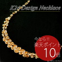 K24 (solid gold) design Necklace (42 cm in length / weight approximately 5 g)