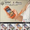 [400]HTC J One 오일 레더 케이스/가죽(토치기 레더) au스마트 폰 htl22 커버 휴대 전화 호르다포치스마호카바스마호케이스베르트[필름비부속]브랜드 HUKURO by JACA JACA 쟈카쟈카후크로[iPhone5 iPhone5s iphone5c 불가]