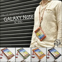 [229]GALAXY NOTE oil leather case with a guiter shaped earphone holder/ hand made genuine leather/docomo smart phone/ galaxy note case cover/sc-05d SC-05D/galaxy note/cellphone /pouch/Samsung /online store limited brand HUKURO by JACA JACA[fs2gm]