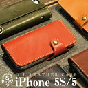 [544]5 notebook type iPhone 5S/5 oil leather case / real leather (Tochigi leather) eyephone 5s eyephone cover iphone5s case smartphone belt iPhone5 smartphone case holder porch smartphone cover cell-phone smartphone case brand HUKURO by JACA JACA