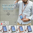 GALAXY S3/S3α오일 레더 케이스/가죽(토치기 레더) docomo 스마호케이스드코모스마트폰개라크시 s3알파 커버 SC-06 D SC-03 E휴대 전화 Galaxy S III case GALAXY S3 a HUKURO by JACA JACA 후크로 fs3gm
