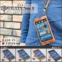 GALAXY Note II오일 레더 케이스/가죽(토치기 레더) 가지기 쉬운 docomo 스마호케이스드코모스마트폰개라크시노트 2 커버 SC-02 E휴대 전화 GALAXY Note 2 case 브랜드 HUKURO by JACA JACAfs3gm