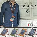 iPod touch 5 G오일 레더 케이스/핸드메이드 가죽(토치기 레더) 제5 세대/제5세대/아이폿드탓치 5 커버/iPodtouch/가죽/케이스/아이폿드케이스/ipod touch/5 g/본체비부속 suica icoca pitapa edy 카드 포켓/HUKURO by JACA JACAfs3gm