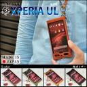 [405]XPERIA UL오일 레더 케이스/가죽(토치기 레더) 스마트 폰 휴대 전화 호르다포치스마호카바스마호케이스에크스페리아 ul커버 xperia ul sol22 레더 au [필름비부속]브랜드 HUKURO by JACA JACA 후크로[iPhone5 iPhone5s iphone5c 불가]