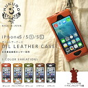 4-45 iPhone 5S/5C/5 oil leather case and leather ( Tochigi leather ) iPhone 5 s iPhone 5 c cover iphone5c iphone5s case Smartphone pouch belt iPhone5 mobile phone Smartphone case brand HUKURO by JACA JACA