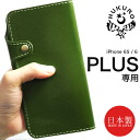 [560]iPhone6 plus notebook type case oil leather Tochigi leather real leather smartphone cover smartphone jacket case eyephone 6 positive apple HUKURO men gap Dis combined use business 2014 new work in the fall and winter