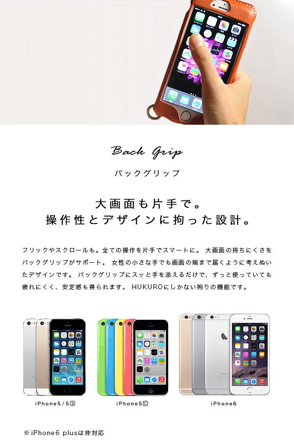 アイフォン6 ケース 日本最高峰 栃木レザー