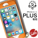 [580] iPhone6 plus case oil Reser Tochigi leather leather Smartphone cover Smartphone jacket smahocase iPhone 6 plus iPhone 6 5.5-inch apple HUKURO mens Womens unisex 2014 Winter new
