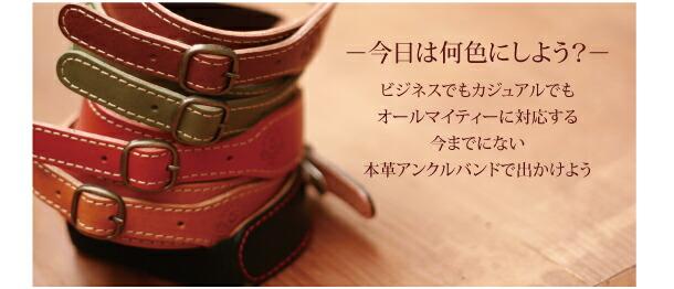 ... 自転車 裾止め/ HUKURO by JACA JACA