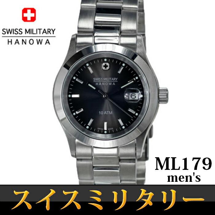 腕時計 メンズ SWISS MILITARY エレガント ML-179 画像1