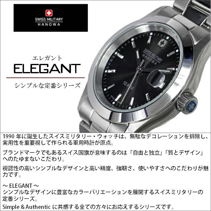腕時計 メンズ SWISS MILITARY エレガント ML-179 画像2