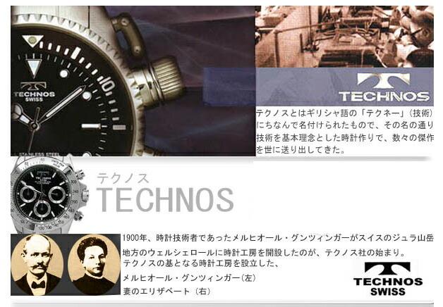 TECHNOS 腕時計 メンズ ブランドコンセプト 画像