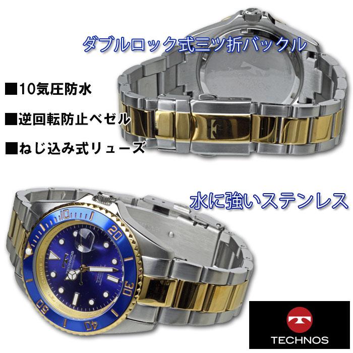 TECHNOS 腕時計 メンズ ダイバーズウォッチ 10気圧防水 TSM402TN 画像3