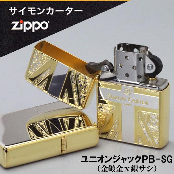 zippo ジッポライター SIMON CARTER サイモンカーター ユニオンジャックPB-SG 画像2