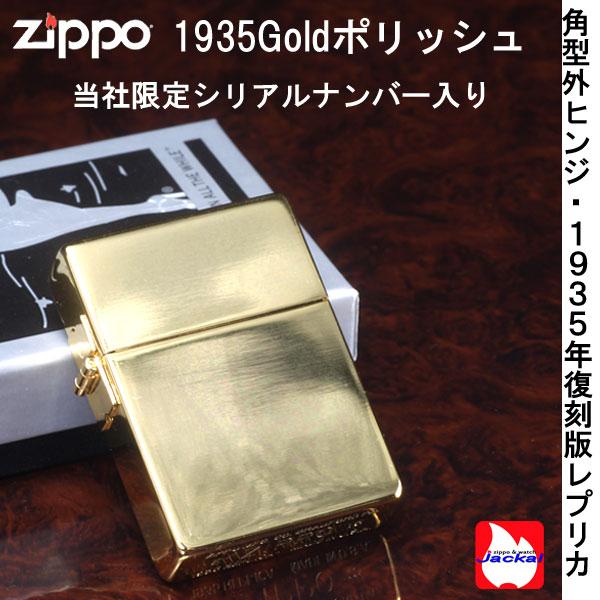 zippo(���åݡ��饤����)1935��ץꥫ ��Ź���� ������ɥץ졼�ƥ���(���ꥢ��ʥ�С�����) ����2