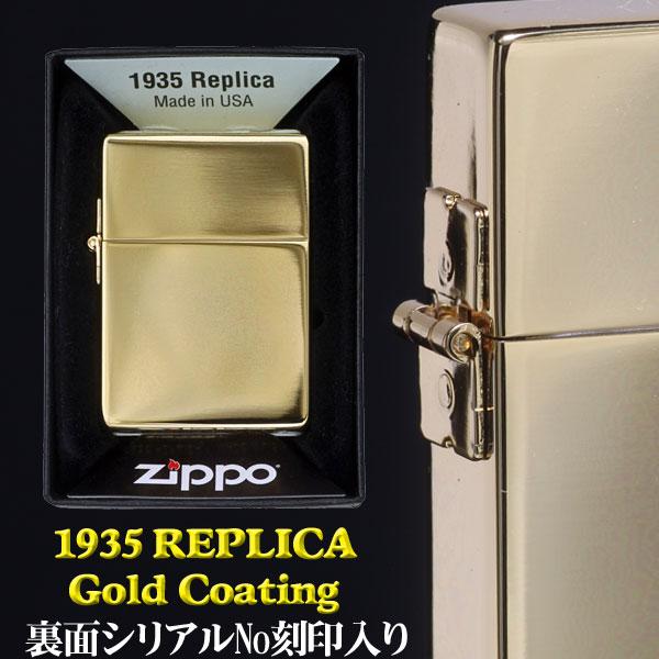 zippo(���åݡ��饤����)1935��ץꥫ ��Ź���� ������ɥץ졼�ƥ���(���ꥢ��ʥ�С�����) ����3