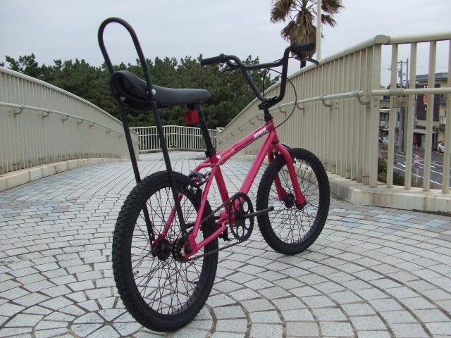 自転車の 子供 自転車 おしゃれ 20インチ : カリフォルニアン】20インチ ...