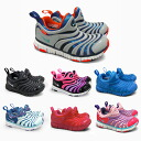 new balance shoes for girls size 5.5