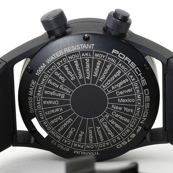 【楽天市場】ポルシェデザイン P6750 ダッシュボード ワールドタイマー Ref 6750 13 44