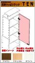 천장 버텨 랙 상단 BOX 문 너비 45cm에 체크 포인트 10 배.