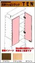 천장 버텨 랙 상단 BOX 문 폭 60cm 용에서 포인트 10 배.