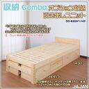 즉 천연 나무 대 발 침대 용 서랍 단위 침대 밑 옷 수납 등에 사용하실 수 있습니다 신 생활 응원 특가