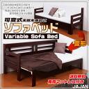 즉 가변 식 천연 나무 대 발 침대 ◆ 전용 매트리스 ◆ 체크 포인트 10 배.