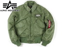 Alpha industries ALPHA CWU-45/P flight jacket import Sage ( CWU45 IMPORT military casual )