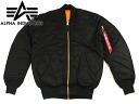 Alpha industries ALPHA Ma-1 flight jackets imported black ( MA1 IMPORT military casual )
