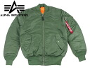 Alpha industries ALPHA Ma-1 flight jacket import Sage ( MA1 IMPORT military casual )