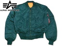 Alpha industries ALPHA Ma-1 flight jacket import Navy (MA1 IMPORT military casual)