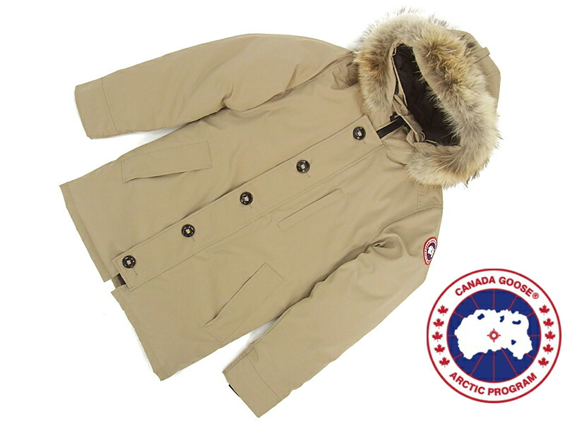 Canada Goose' Chateau Down Parka - Men's Military Green, L