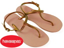 Havaianas havaianas women's flip-flops freedom crocus rose (FREEDOM CROCUS ROSE bison)