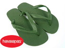 Hawaiian announcers havaianas beach sandal top Amazonia (the TOP B sun)