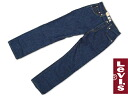 Levi's LEVI's 501-0115 button fly straight jeans onewash (RINSED USA lines)