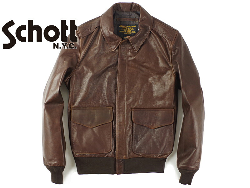 Jalana | Rakuten Global Market: Shot SCHOTT 574A-2 leather flight