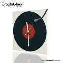 new record hanging fabric panels: total designer | original | wall clock | clock | clock | Homewares | fabric | design | wall clocks | fashionable | fashionable |