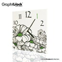 """observation"" wall hangings fabric Panel clock 