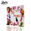 Designer's animal planet | wall clock | clock | clock | Homewares | fabric | design | clock | fashionable | Design of rich fabric-modern wall clock,