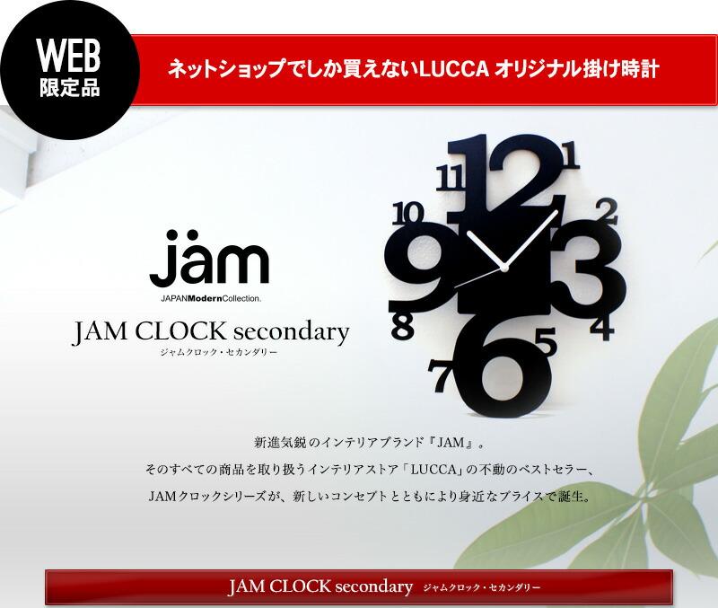 WEB�����ʡ��ͥåȥ���åפǤ����㤨�ʤ�LUCCA ���ꥸ�ʥ�ݤ�����JAM CLOCK secondary������९��å�����������