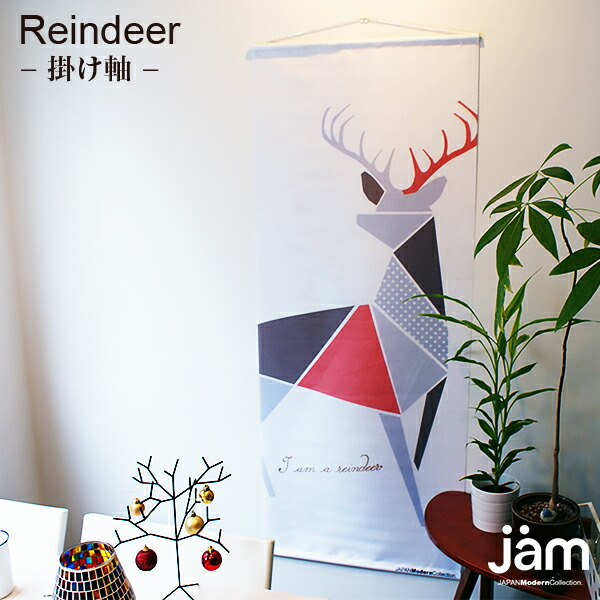 Reindeer − 掛け軸 −