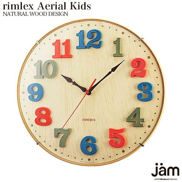 Jam collection rakuten global market designer wall for Kids room clock