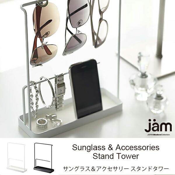 Sunglass & Accessories Stand Tower サングラス&アクセサリー スタンドタワー