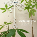 Cluttered Time — and time — original designer   wall clock   wall clock   clock   Interior gadgets   steel   design   wall clocks   fashionable   stylish interior clock